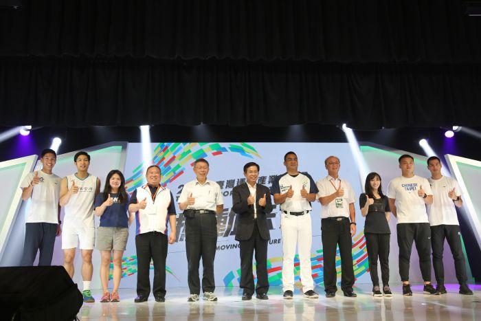 「2020臺灣運動產業博覽會」 撼動未來