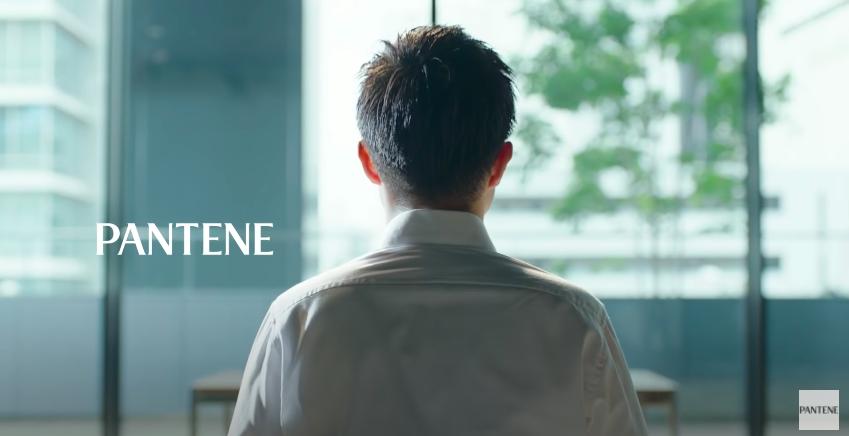 最新話題廣告案例分享-日本潘婷為跨性別人士的就職活動發聲